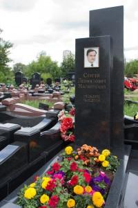 Sergei_Magnitsky_(grave)